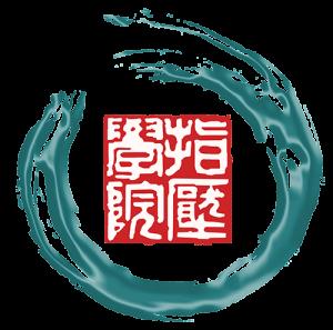 logo B smaller